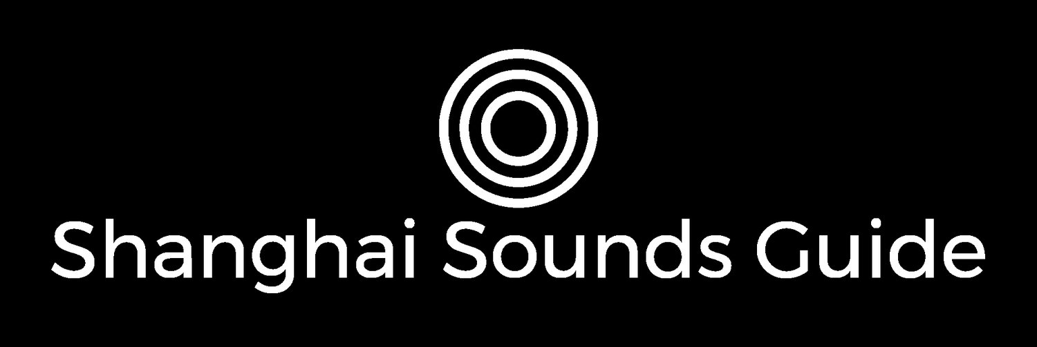 Shanghai Sounds Guide 上海音声指南