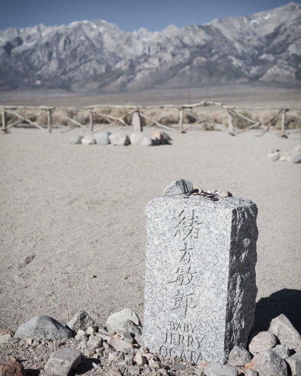 Title:      Baby Jerry Ogata      (Manzanar, California)