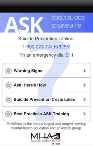 ASK app.png