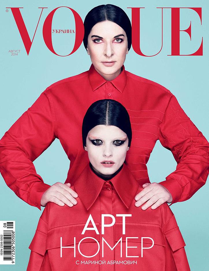 villanoailles: Yulia Yefimtchuk / Vogue