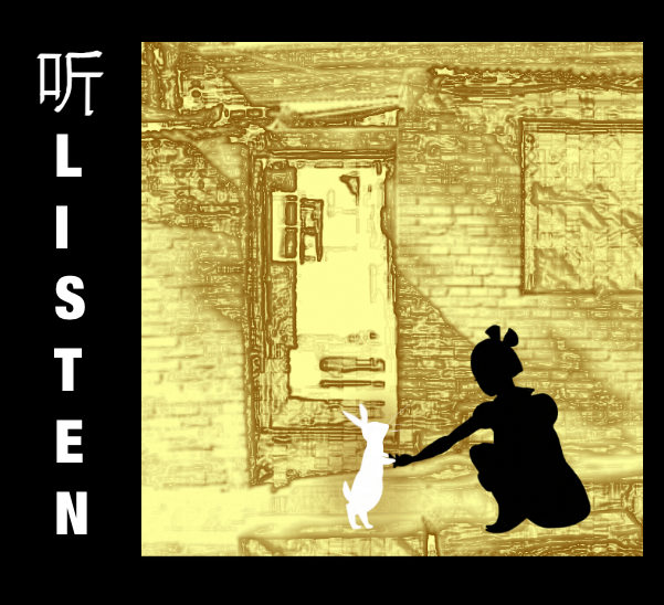 Showcasing music, podcasts, performances, and other listenable material in China.    April 2016