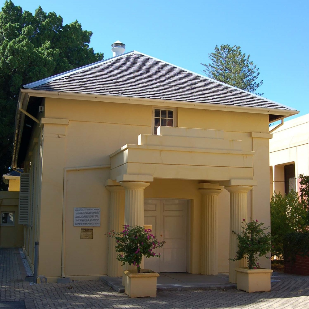 The Old Court House Law Museum