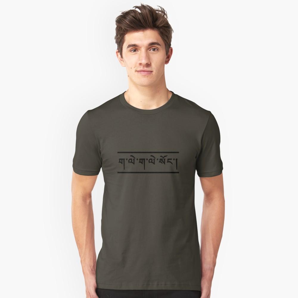 seth-barham-jiaozi-tshirt-ad.jpg