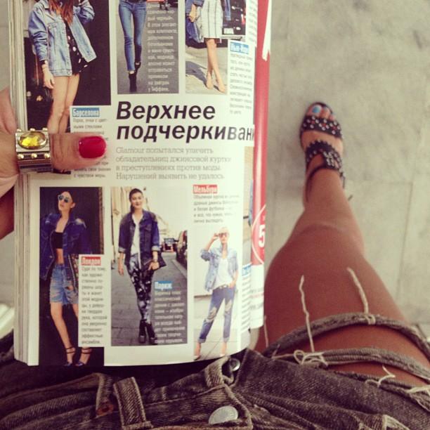 Glamour Magazine - Russia