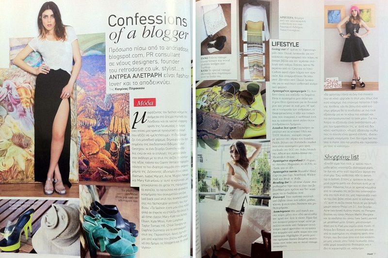 Must Magazine - Cyprus