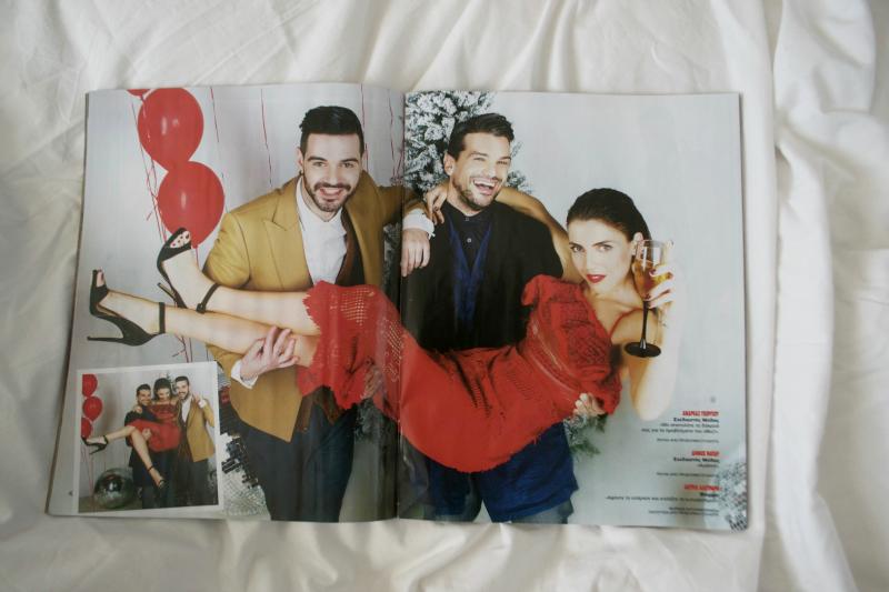 Hello! Magazine Cy