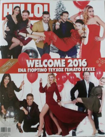 Hello! Magazine Cy cover