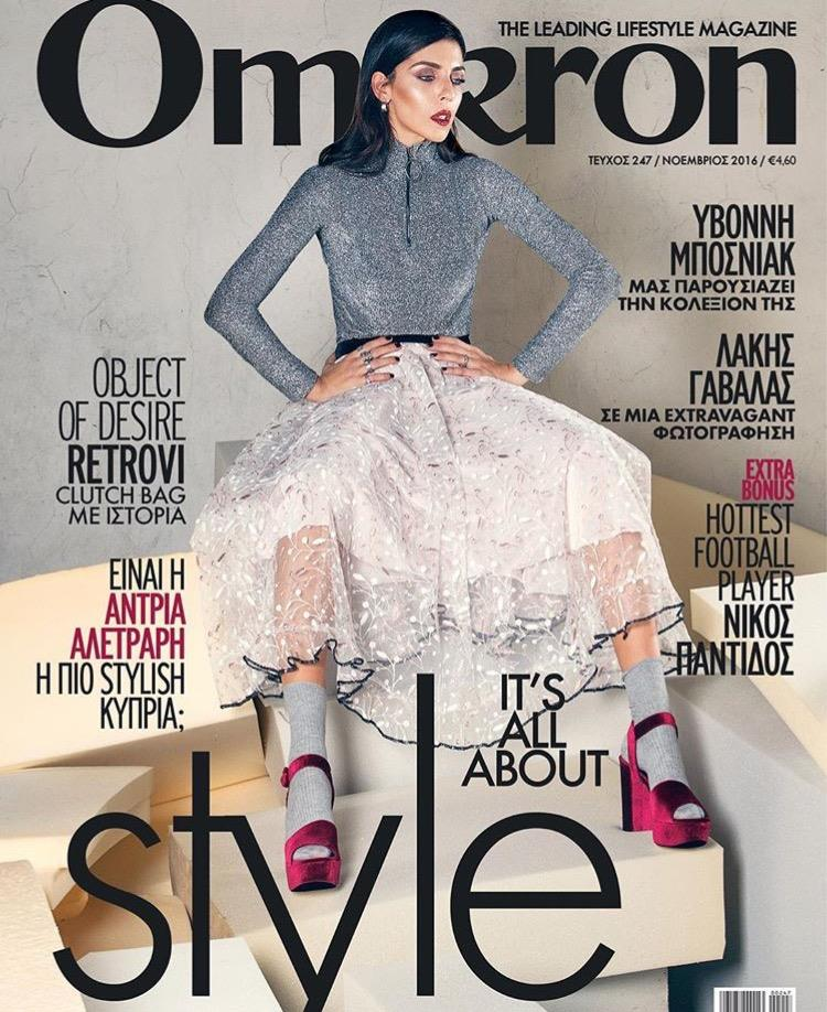 OMIKRON Magazine Cover