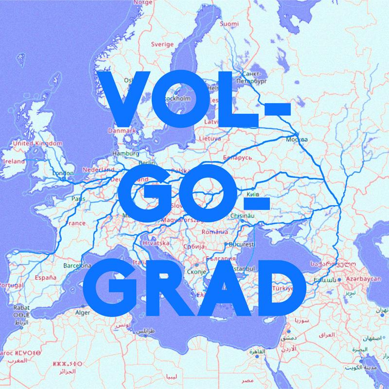 RoadToVolgograd.jpg