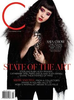 108-C-Magazine-April-2015-Stage-Presence-1.jpeg