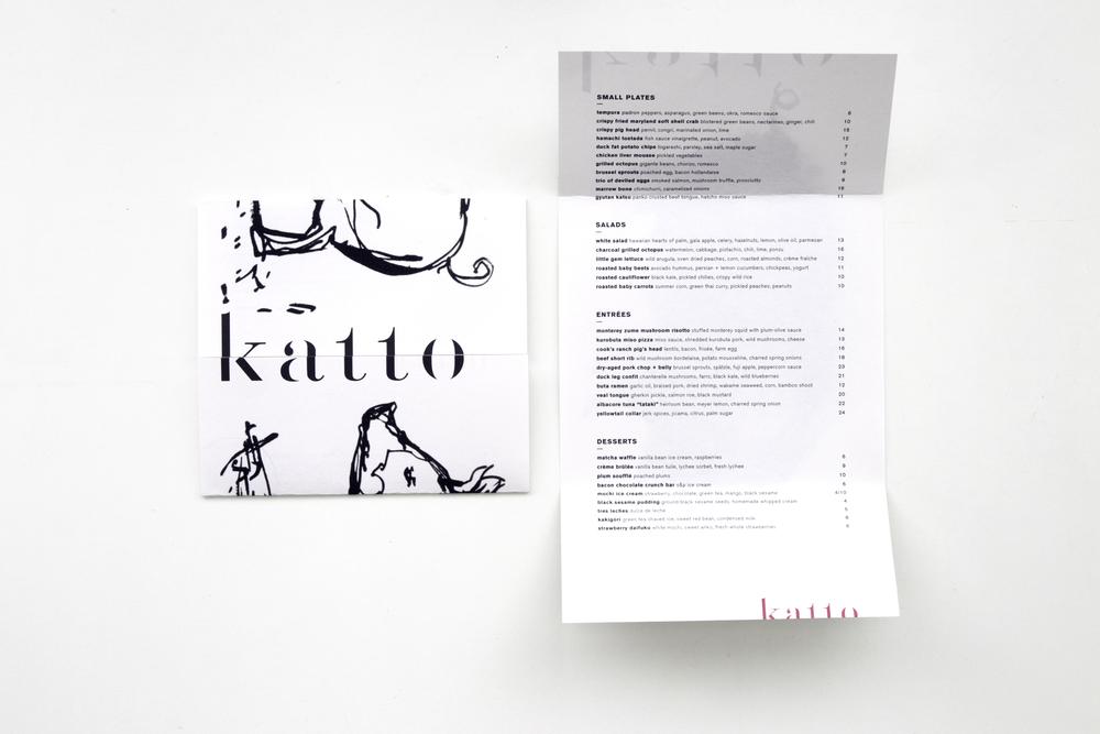 KattoMenu_Open.jpg