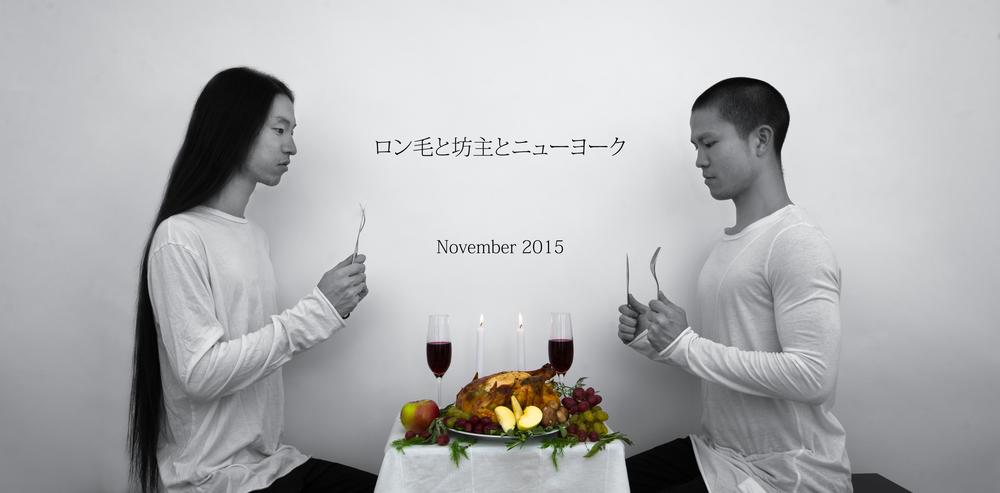 November 2015 (1 of 1).jpg
