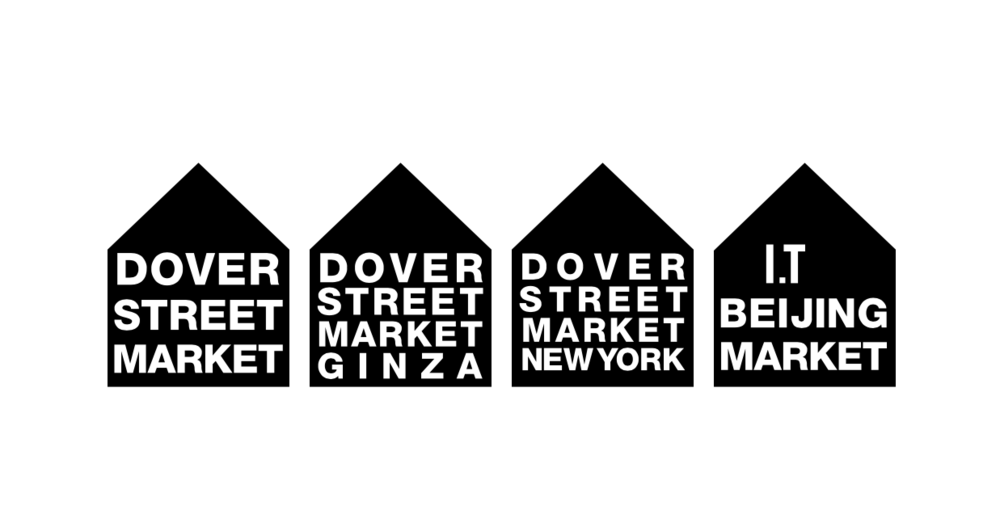 ロン毛と坊主とニューヨーク クリスマス プレゼント 2015 Dover Street Market New York ドーバーストリートマーケットニューヨーク