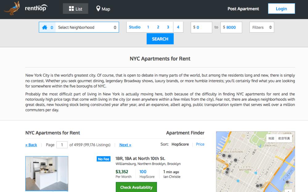 ニューヨーク アパート 賃貸 物件 RentHop