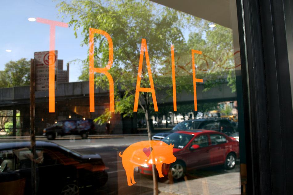 Traif トライフ トレイル ブルックリン ウィリアムズバーグ 観光 オススメ レストラン
