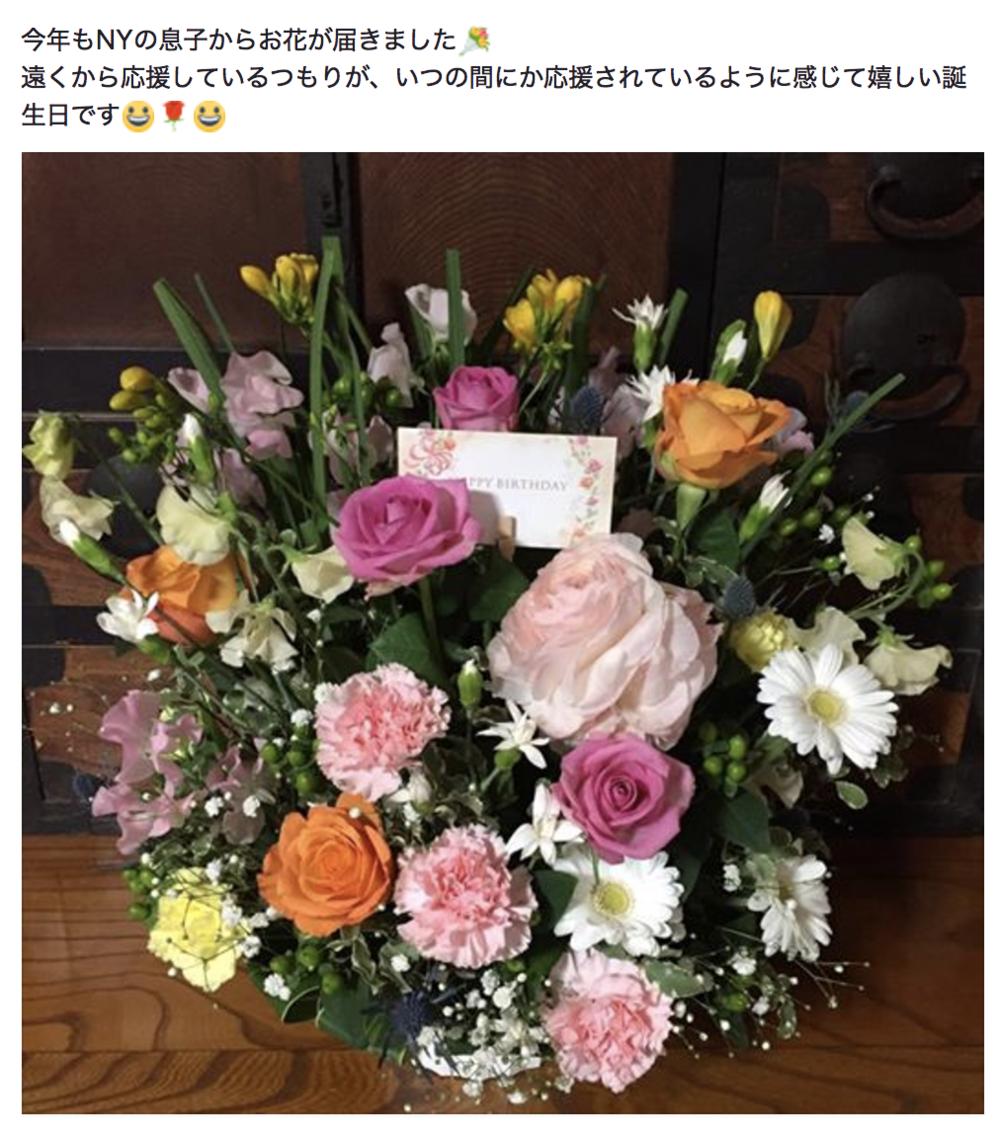 花キューピット フラワーギフト 即日配達 誕生日 母の日
