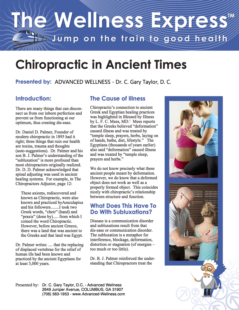 Weekly Newsletter: Chiropractic in Ancient Times