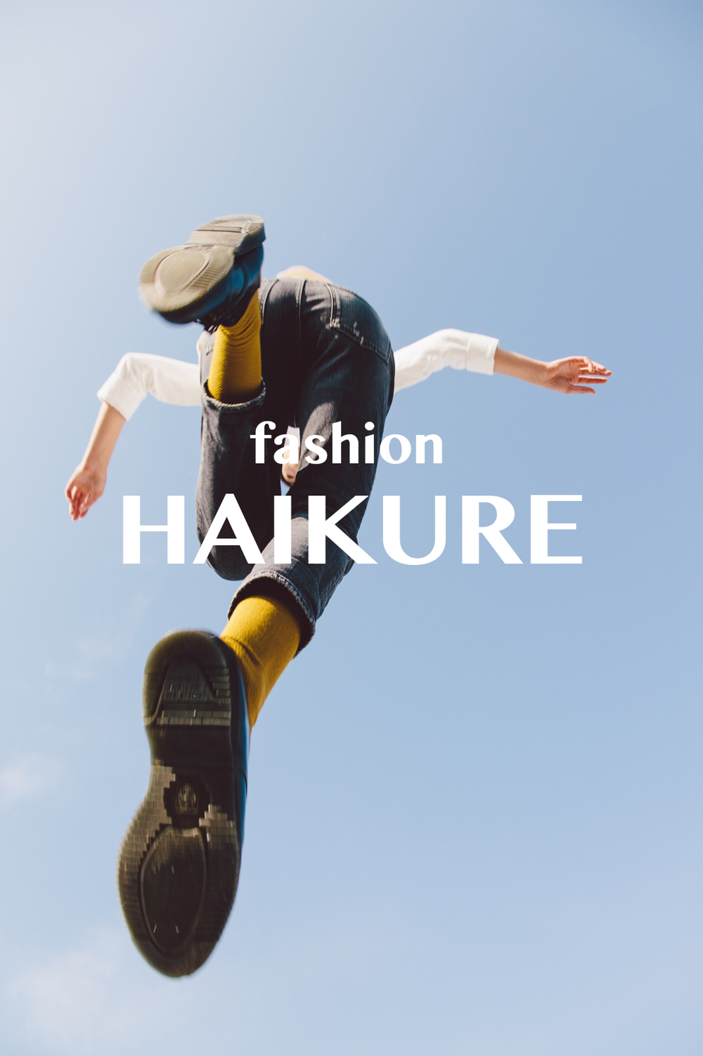 HAIKURE: PROMOTING A NEW LIFESTYLE WHERE THE LATEST TRENDS IN FASHION AND SUSTAINABILITY CO-EXIST. January 20, 2016