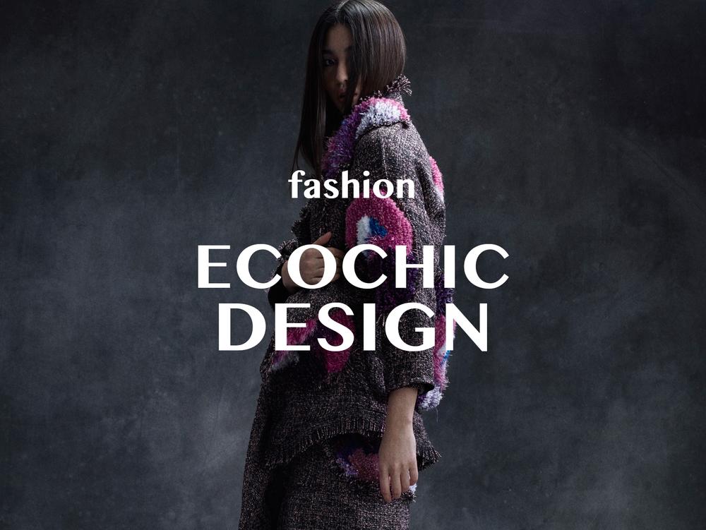 FASHION DESIGNERS CREATE ECO-MAINSTREAM CLOTHING FOR ECOCHIC DESIGN AWARD January 20, 2016