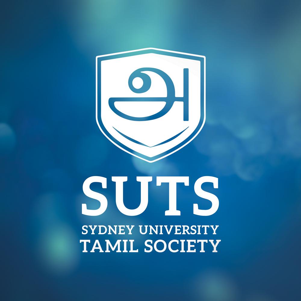 Copy of SUTS Logo./