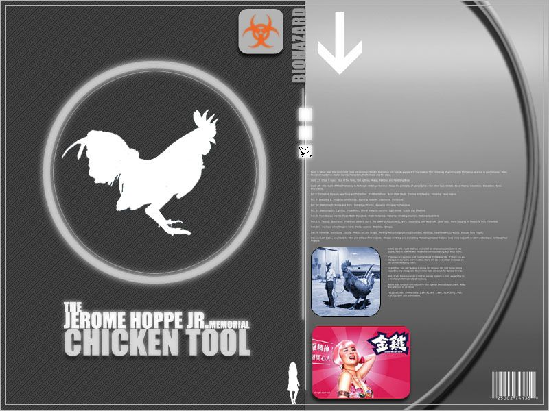 The Jerome Hoppe Memorial Chicken Tool Poster
