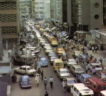 Yakubu Gowan Way, aka Broad Street, Lagos