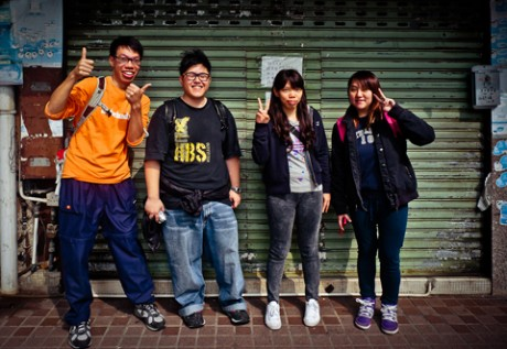Hong Kong youth exploring So Uk