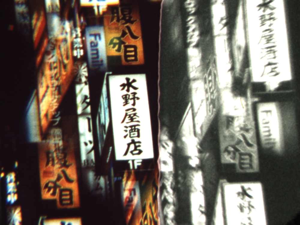 Richard Tuohy -Ginza Strip