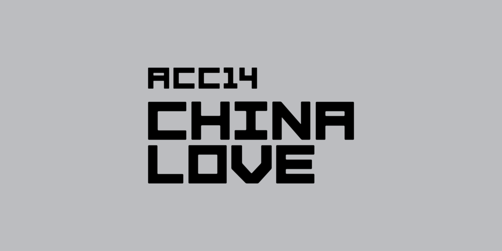 Logos_ACC China Love.png