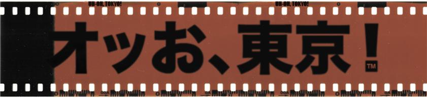 Blog Title Crop.jpg