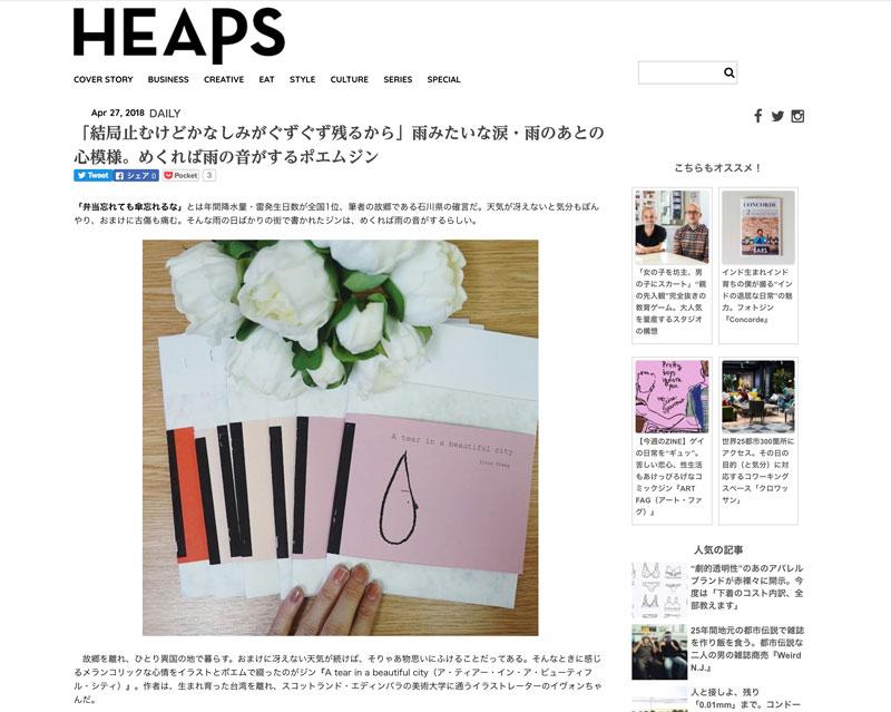 HEAPS--01-web.jpg