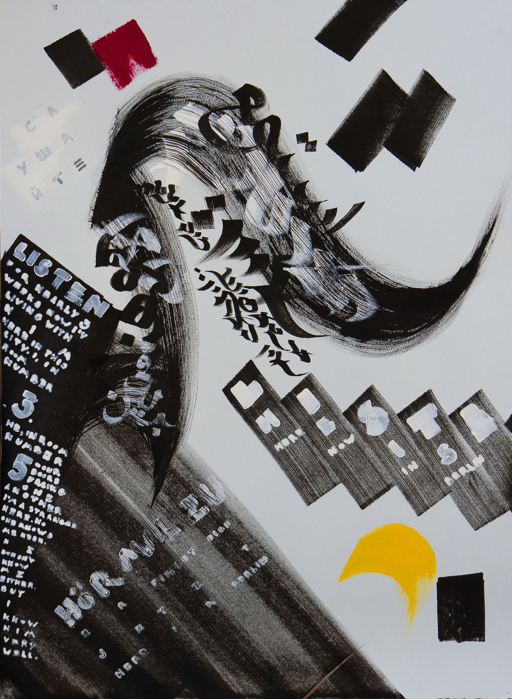 76x56 cm, ink and Acrylic on paper