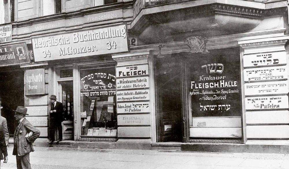 Copy of A butcher shop and Hebrew bookstore in Berlin, 1928 (unknown photographer)