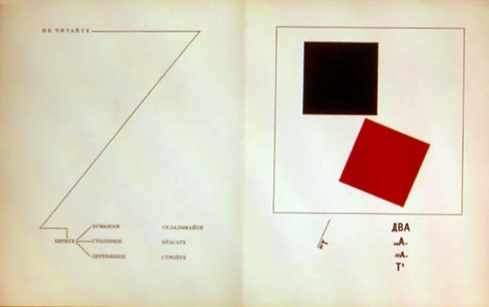Copy of Graphic artwork, Berlin, 1923