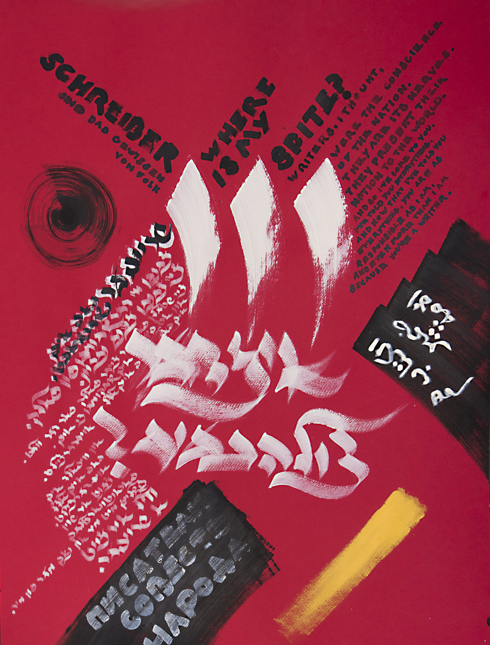 Among Refugees Generation Y - Yiddish Prose as Multilingual Calligraphy in the Public Space of BerlinConcept & Process