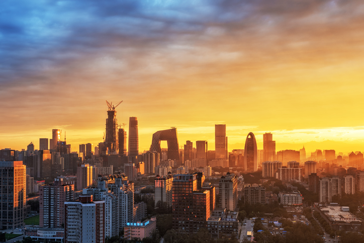 Beijing CBD skyline sunset night