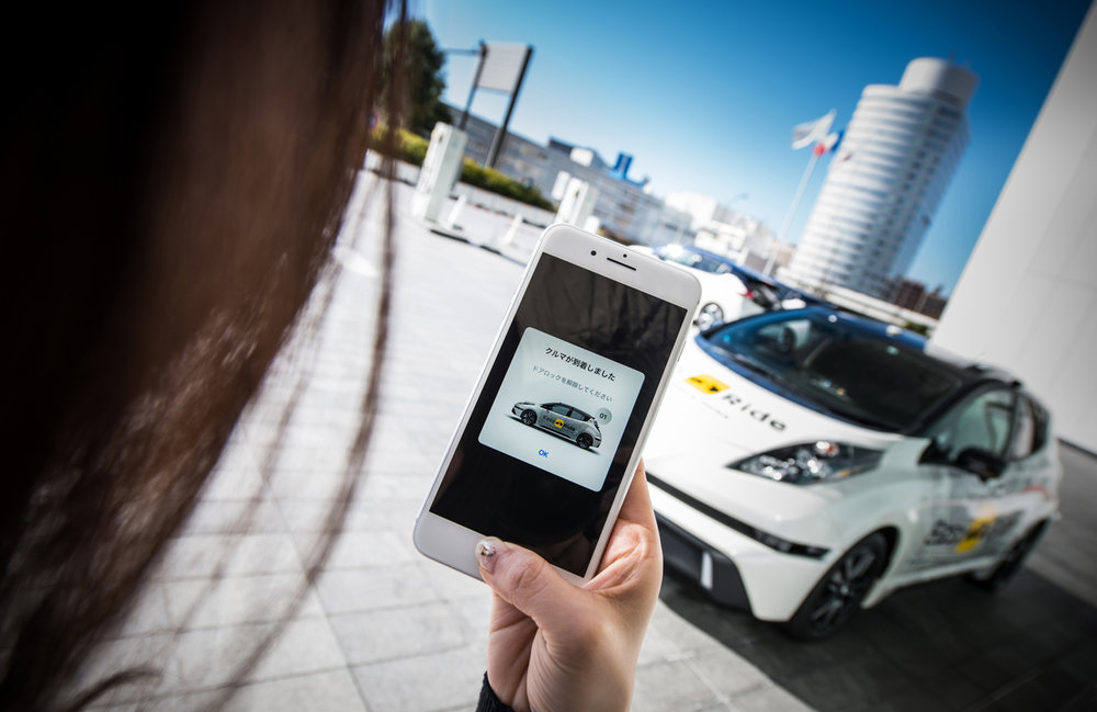 During the Easy Ride field test in Yokohama, Japan, the participants will be able to travel in vehicles equipped with autonomous driving technology. (Image courtesy of Nissan)