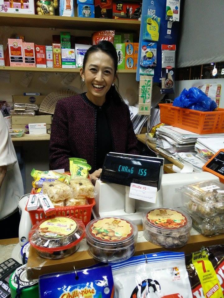 Superpeach Kim Lien Mini Market blog till