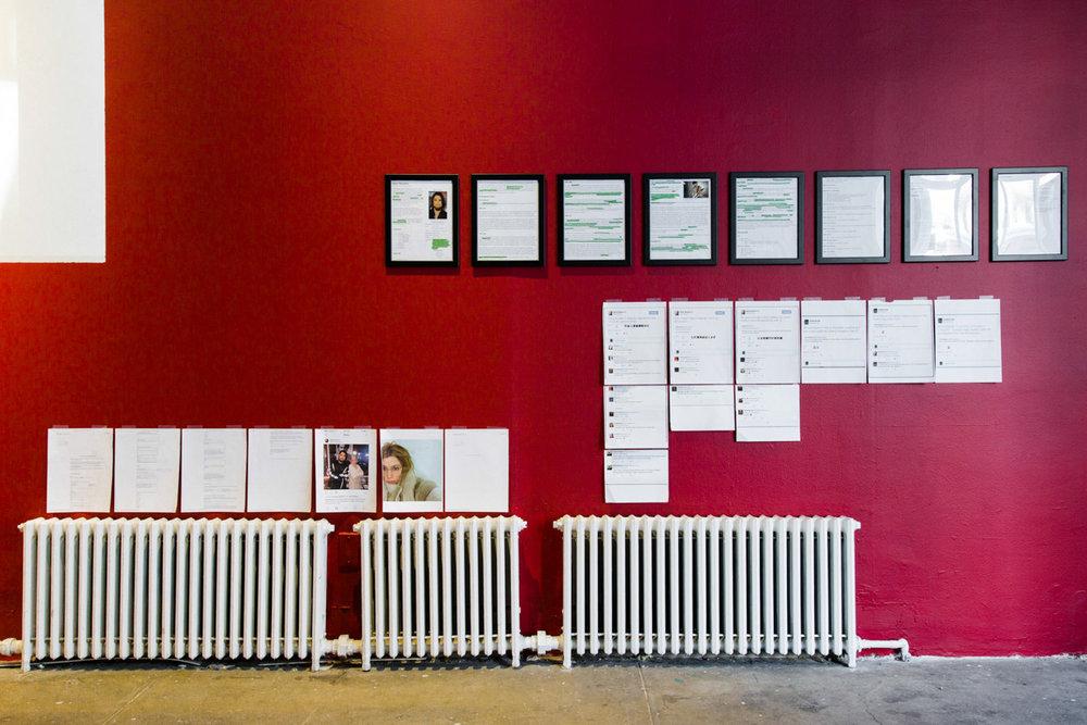 Exhibition Views_Photos by Daniel Terna-42.jpg