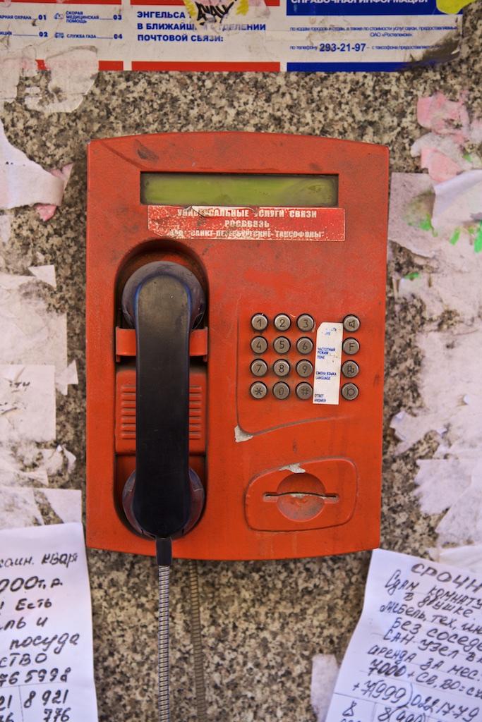 Russian pay phone, not yet overtaken by modern technology. Saint Petersburg, Russia.