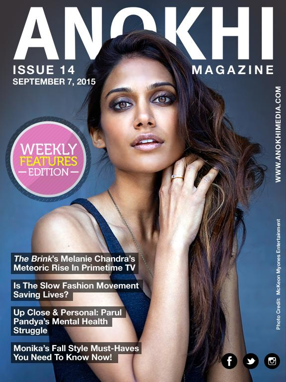 Melanie Chandra  - Anokhi Magazine Cover Sept 2015