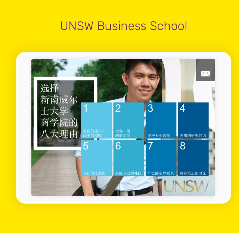 unsw-1.jpg