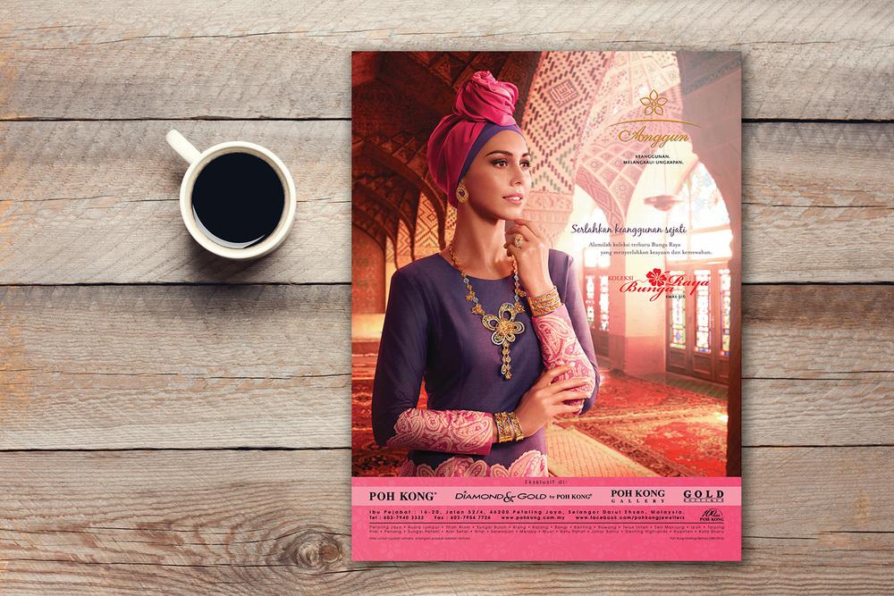 Anggun Mag AD 2015 02.jpg