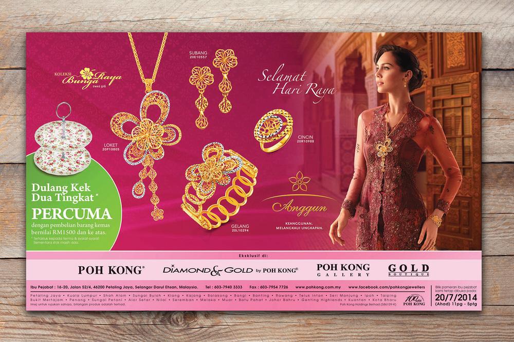 PK anggun 2014 Press ad 03.jpg