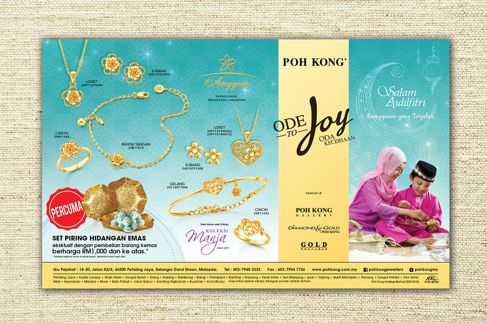 OTJ Raya press ad 03.jpg