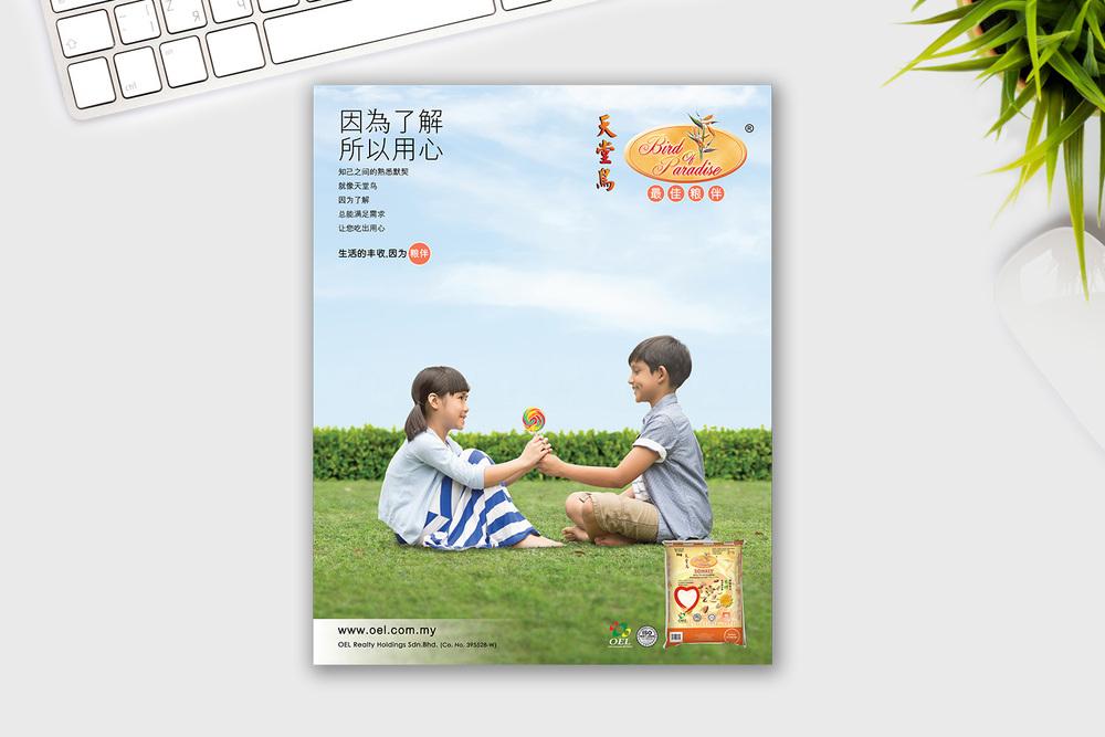 BOP Press ad chi 02.jpg