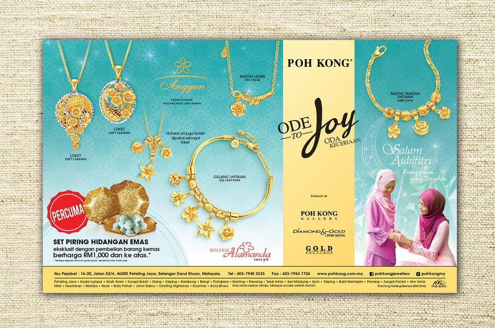 OTJ Raya press ad 02.jpg