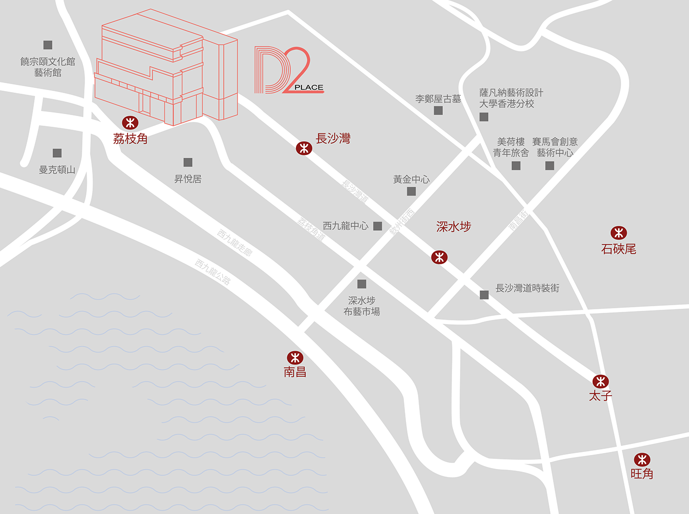 d2-place-neighbourhood-westkowloon-tc