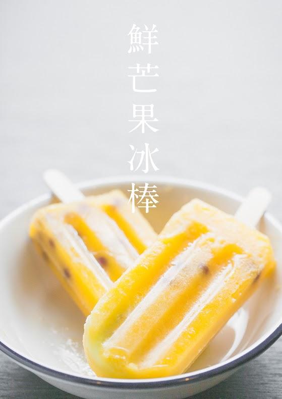 好時光 Hoszekwong  新開張的小店,首先參與市集!售賣自製特色雪條 -芒果奇異果小葡萄冰棒、檸檬蜂蜜梳打汽水,冰涼消暑。更引入本地蜂場蜂蜜,重新包裝設計,推動本地手作蜂蜜!