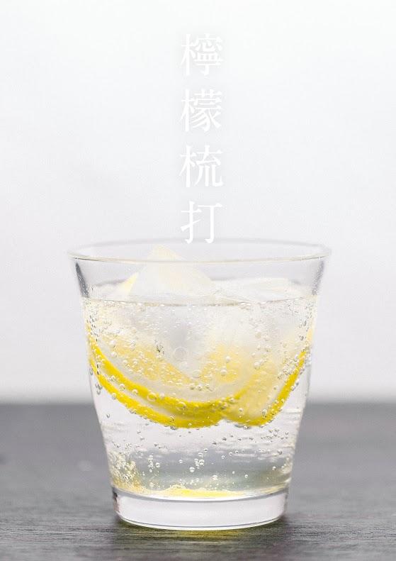 檸檬蜂蜜梳打汽水